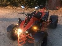 300 cc racing Quad