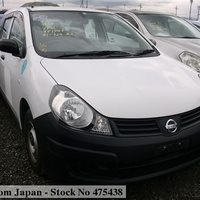Nissan AD Wagon 1,2L 2015