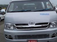Bus Toyota Commuter