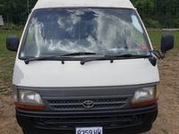 1997 Toyota Hiace Bus