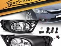 2009 Honda Clivic Bumper Lamp