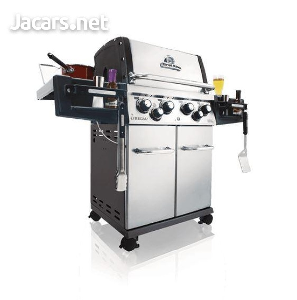 BBQ GRILL BROILER KING GRILL-1