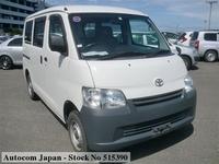 Toyota LiteAce 1,5L 2013
