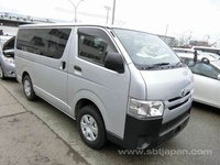 c56a8cb0f9 Toyota Hiace Cars For Sale In Jamaica. Sell