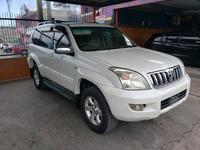 Toyota Prado 2,0L 2005