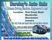 Barclays Auto Sale