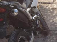 Zamco trail 200cc